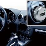 Shining 16 usage in car