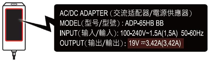 faq_adapter_-_how_much_wattage_02